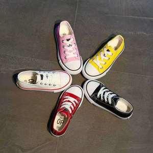 OPOEE儿童帆布鞋亲子鞋球鞋男童女童鞋子宝宝婴儿板鞋白色特价鞋