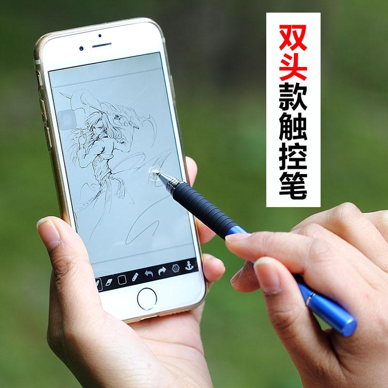 Ipad коснуться карандаш мобильный телефон емкость высокой точности тончайший глава квартира коснуться живопись стилус общий диск
