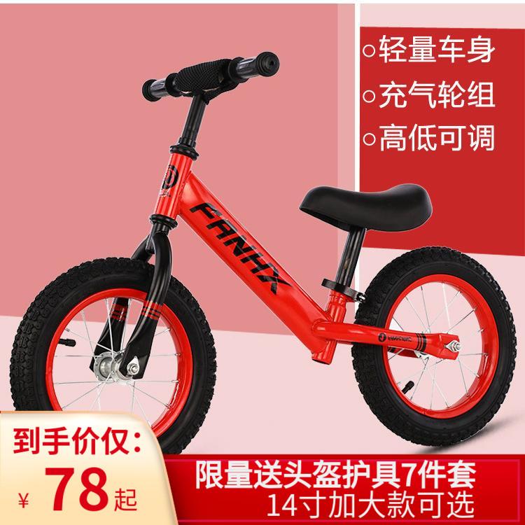Детские велосипеды / Машинки с ручкой Артикул 617328719727