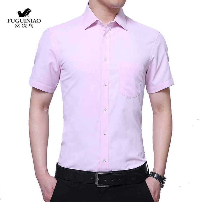 Fuguiniao mens Short Sleeve Shirt Mens spring and summer business casual dress white fattened oversized Long Sleeve Shirt