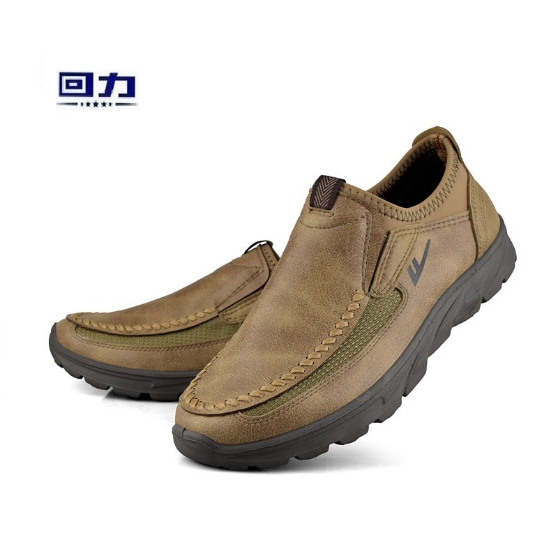 Shanghai Huili mens shoes comfortable mountaineering shoes low top soft soled light casual shoes waterproof PU leather loafers