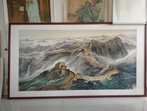 聚寶盆風水靠山客廳辦公室裝飾界家居旭日東升山水畫手繪國畫