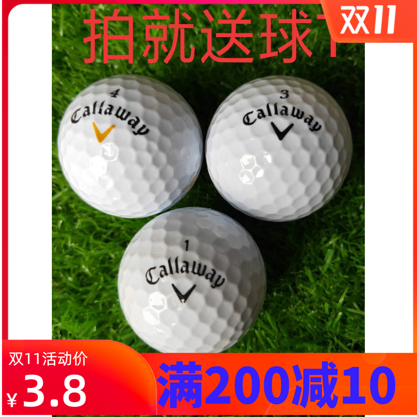 Golf long distance two three four layer golf karaway quality assurance Shanghai integrity Golf Package