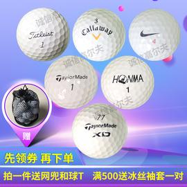 高尔夫球Titleist三四层下场比赛球八九成新1件包邮二手高尔夫球图片