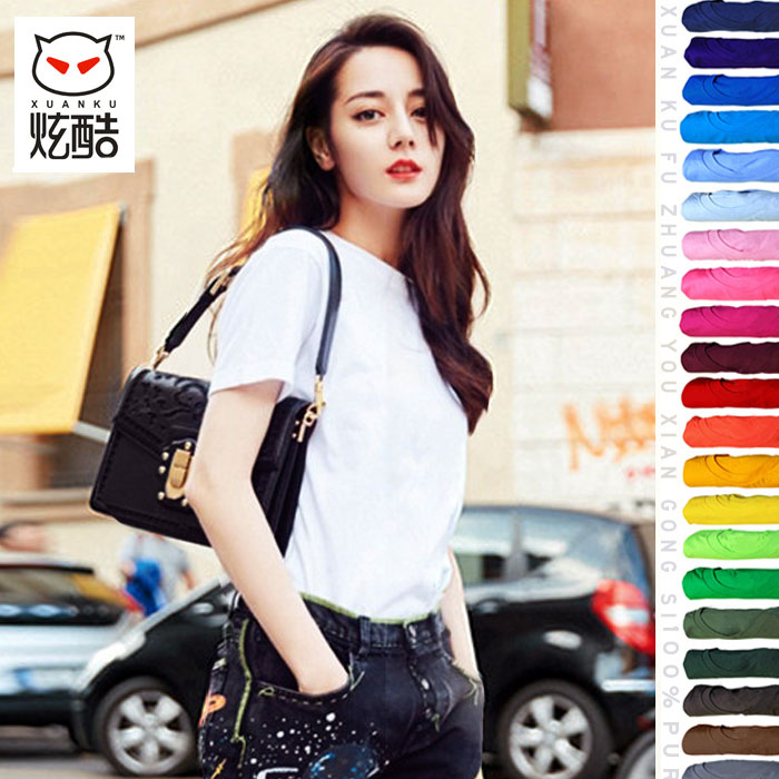 Short sleeve female loose fit Korean students all-around T-shirt cotton net red medium long large candy white 2020 custom