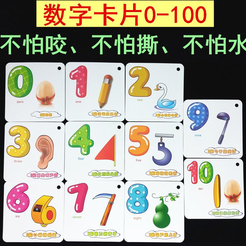 Младенец ребенок цифровой карта 1-100 детский сад математика просветить обучения в раннем возрасте знание количество килокалория ребенок признать цифровой 0-100
