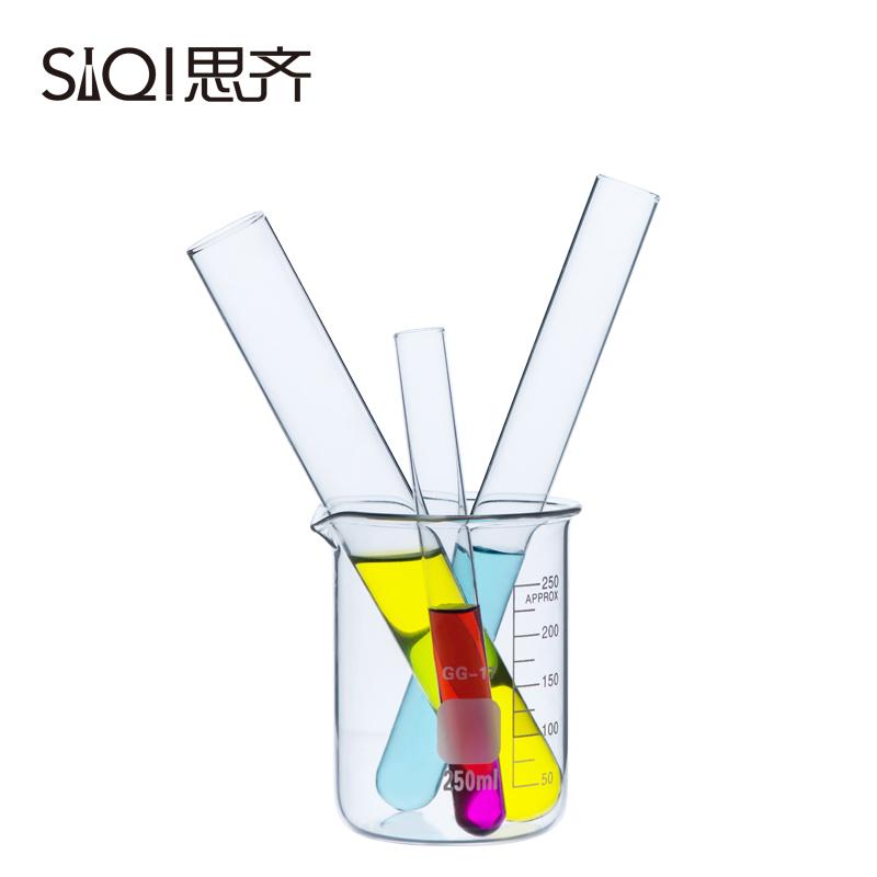 思齐 圆底透明玻璃试管 耐高温 实验室耗材 各种规格10mm12mm15mm18mm20mm多规格