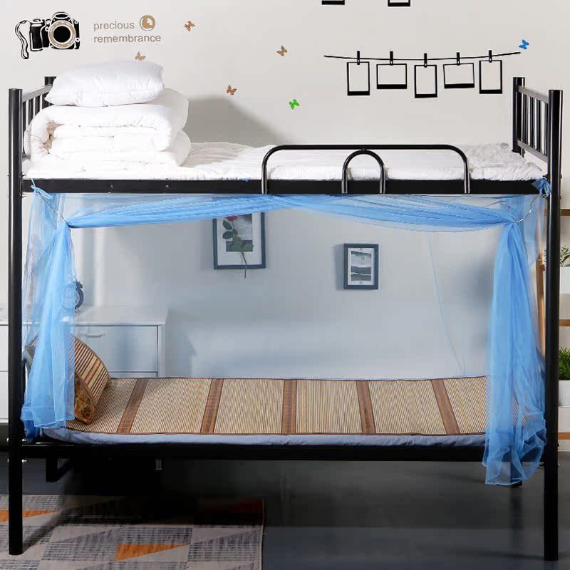 学生宿舍单人床蚊帐蓝色学校白色上下铺加固双丝防尘纹帐0.9凉席