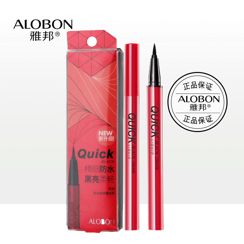 AloBon/雅邦酷黑速绘液体眼线笔1.2ml 防水柔畅黑亮彩妆国货学生
