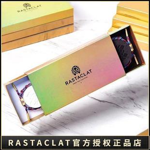 新帽城 RASTACLAT正品小獅子 友情限定套裝禮盒禮物情侶鞋帶手鍊