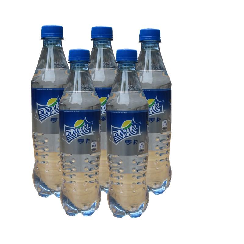 可口可乐雪碧零卡无糖清爽柠檬味500ml*5瓶无糖碳酸饮料汽水包邮