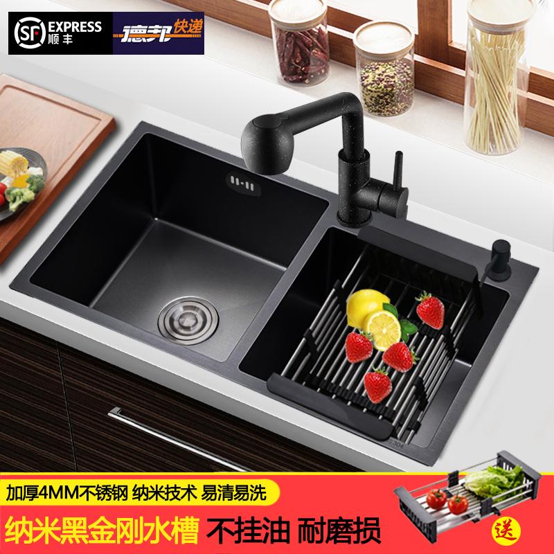 纳米黑色水槽洗菜盆双槽厨房加厚304不锈钢手工单盆洗碗池 台下盆
