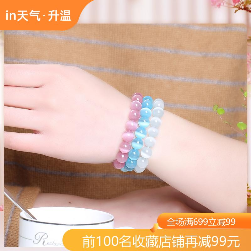 Transit Opal Bracelet single circle womens sweet and lovely jewelry crystal fashion trend birthday gift accessories