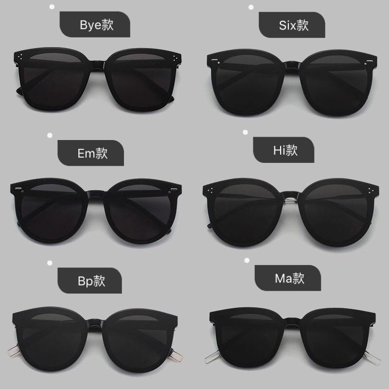 GM Sunglasses 2020 new Korean fashion womens net red ins anti ultraviolet glasses big face thin sunglasses for men