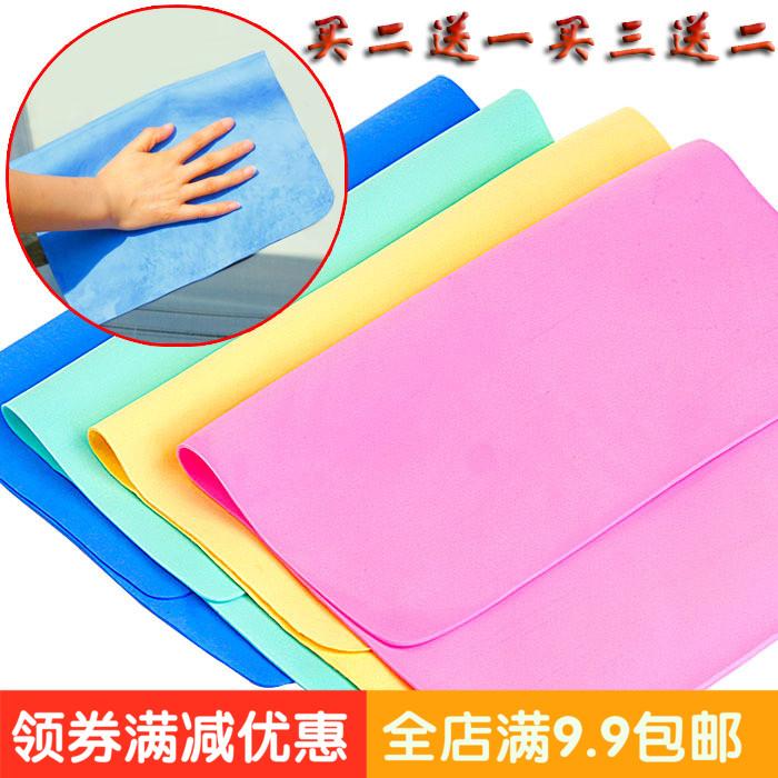 多功能鹿皮擦车巾干发吸水毛巾鹿皮巾柔软洗车巾清洁巾家用擦玻璃