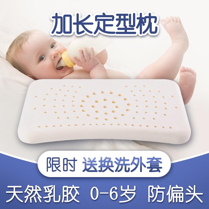 婴儿天然乳胶枕头0-1-3岁宝宝新生儿定型防偏头儿童纯棉四季通用
