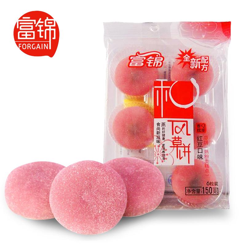 富锦和风草饼夹心爆浆麻薯糯米糍糕点心干吃汤圆红豆口味150g袋装