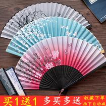 扇子折扇古风女日式随身樱花扇旗袍表演道具古典真丝折叠舞蹈扇子