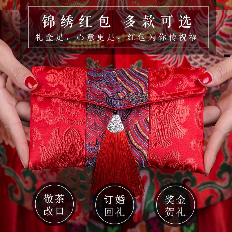 Конверты для Китайского нового года Артикул 583130280129