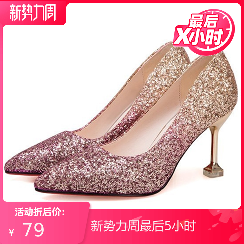 2020 new pointed cat heel annual meeting high heels womens slim heels wedding shoes bridal shoes Princess crystal shoes package mail