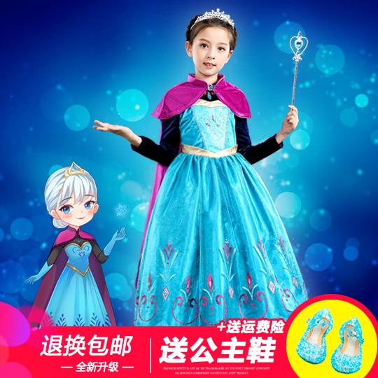 冰雪奇缘2公主裙女童连衣裙elsa安娜爱莎艾莎爱沙万圣节儿童服装