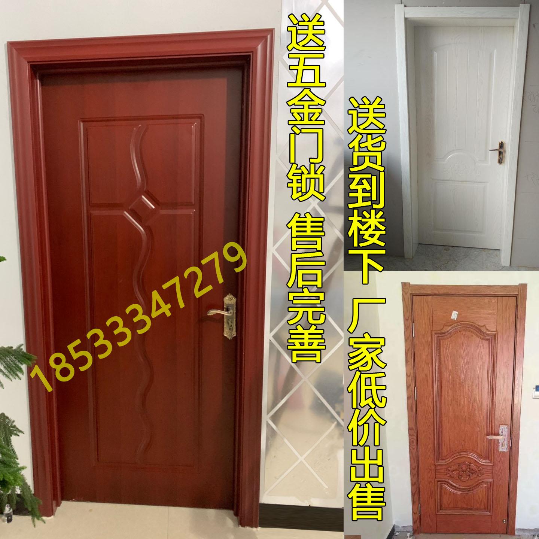 Двери Артикул 619119311690