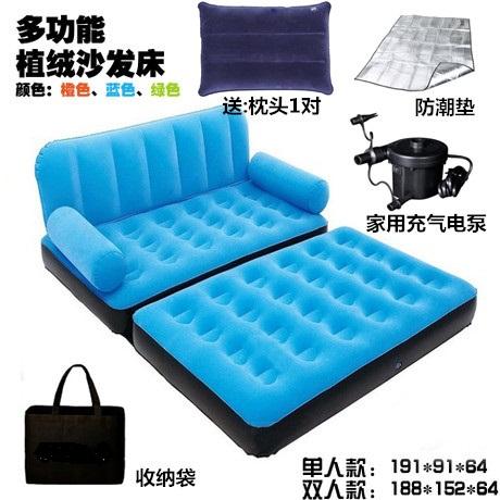 Бесплатная доставка пять газированный диван - кровать флокирование газированный диван - кровать двуспальная кровать сложить диван газированный случайный шезлонг