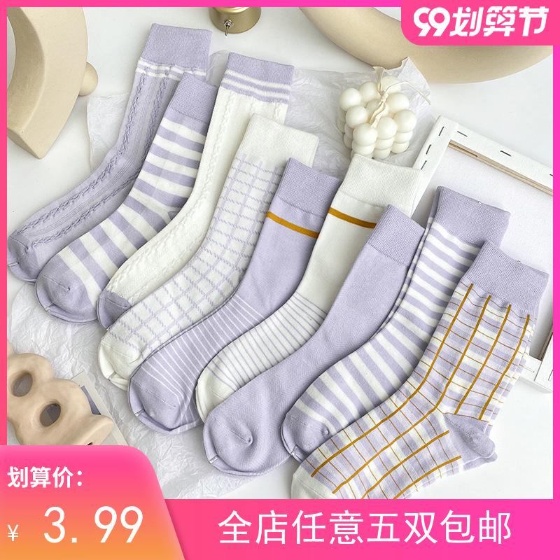 麦袜wa2020春夏新款韩版紫色梦幻系列棉袜日系风中筒袜女士简约款