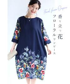 日本海外直邮2020秋季女装代购印花休闲七分袖宽松茧型连衣裙