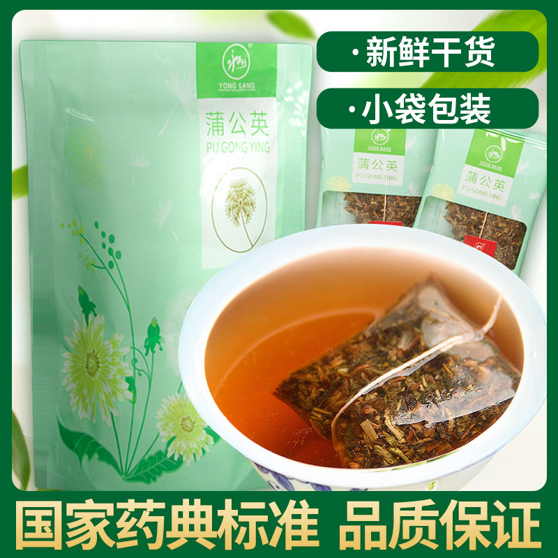 Dandelion tea 20 small bags convenient bag tea bag bag post dry goods dandelion root tea can match with heat clearing products