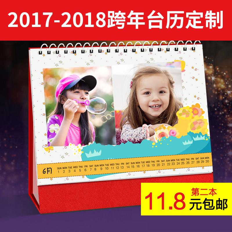 2018 год календарь календарь сделанный на заказ фото производство 2017 творческий сделанный на заказ diy индивидуальный ребенок календарь бизнес
