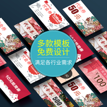 Voucher production Custom-made coupon custom FREE design Printing annual Meeting ticket is the discount raffle entrance Roll Beauty salon Extension Experience promotional Card takeaway gift voucher Cash voucher