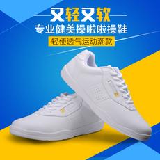 обувь для аэробики Kgeinay K668