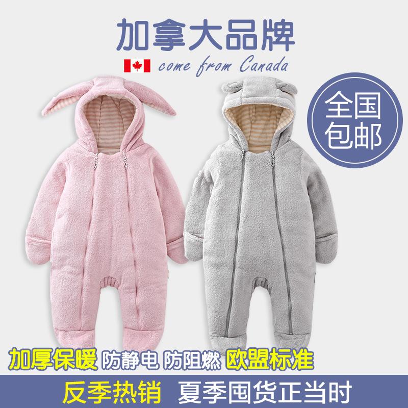 新生儿婴儿衣服宝宝连体衣加厚哈衣秋冬季保暖外穿爬服包脚夹棉衣