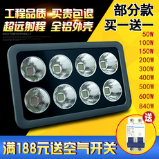 Светильник OTHER LED 100w200w400w600