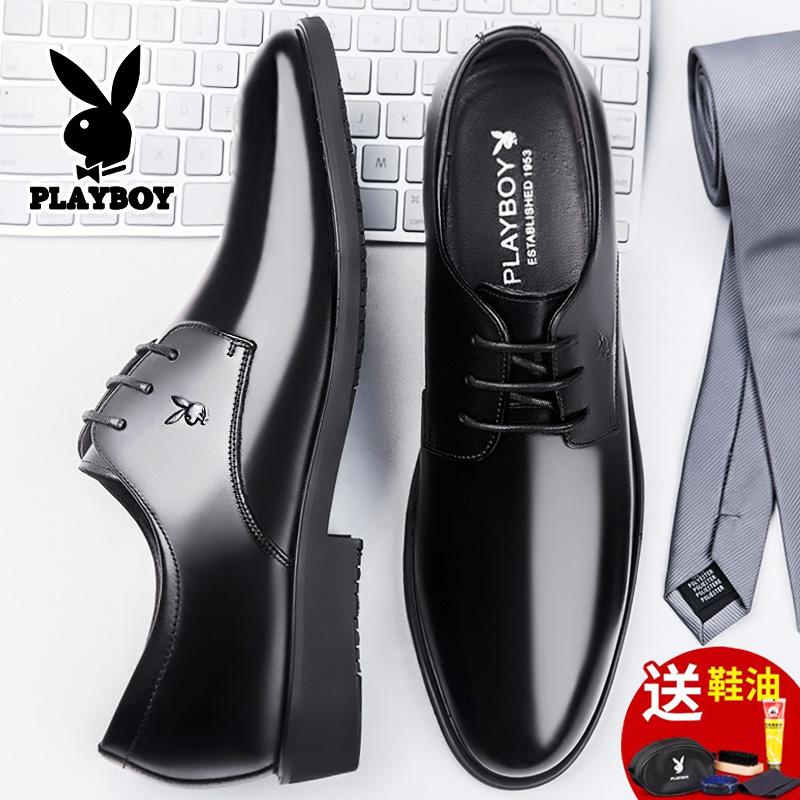 Мужская обувь Артикул 580860831122