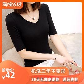 莫代尔鸡心领t恤女黑色修身中袖V领纯棉七分袖打底衫显瘦上衣短袖图片