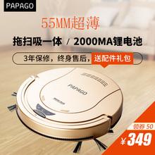 家庭用掃除ロボットインテリジェントな自動超薄型真空アーティファクト掃引モップ拭き3イン1