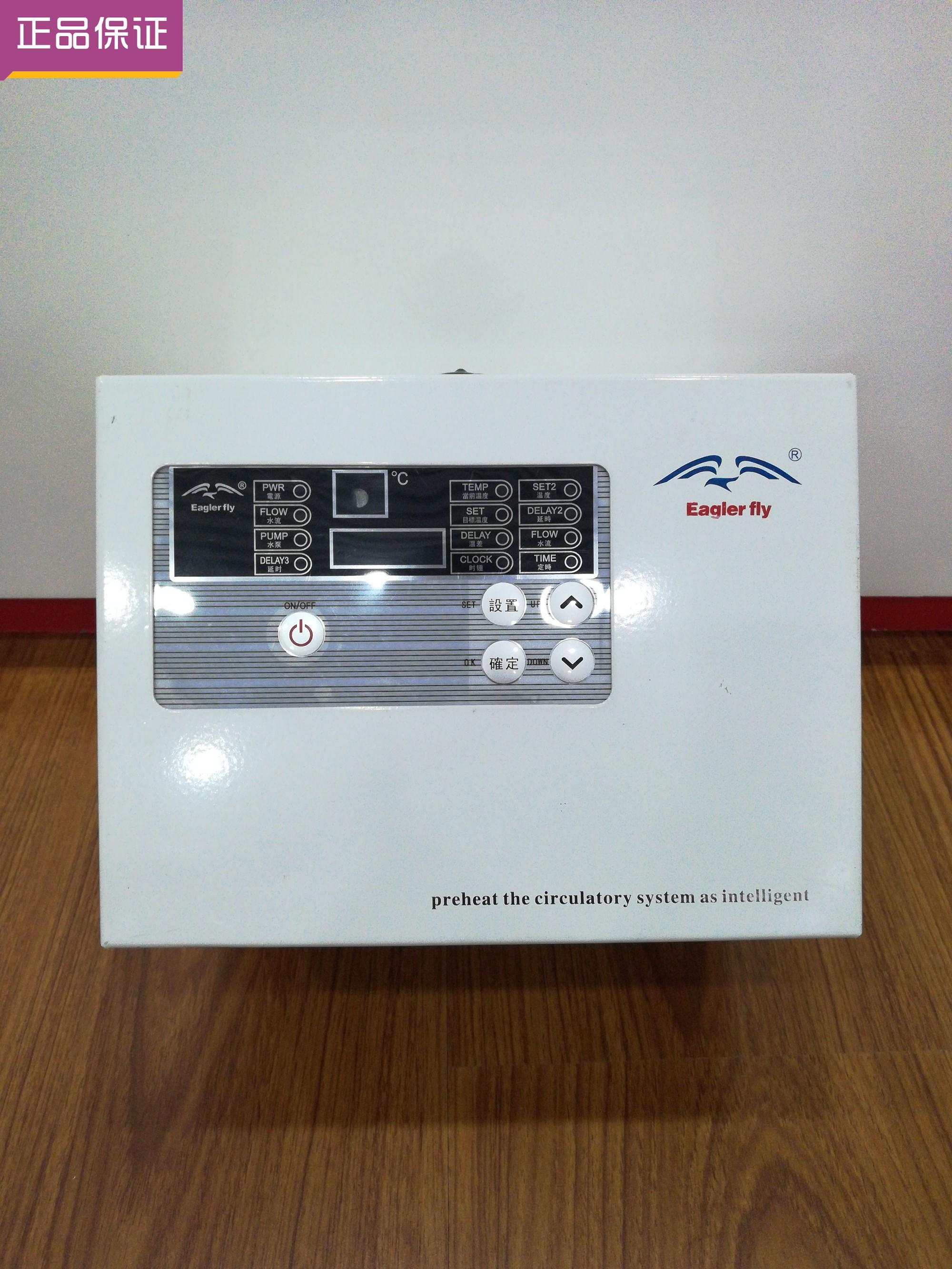 Eagle tour EY-T650W бытовой подогрев цистерны бустер тепловой насос солнечный насос нагнетательный насос 120W немой