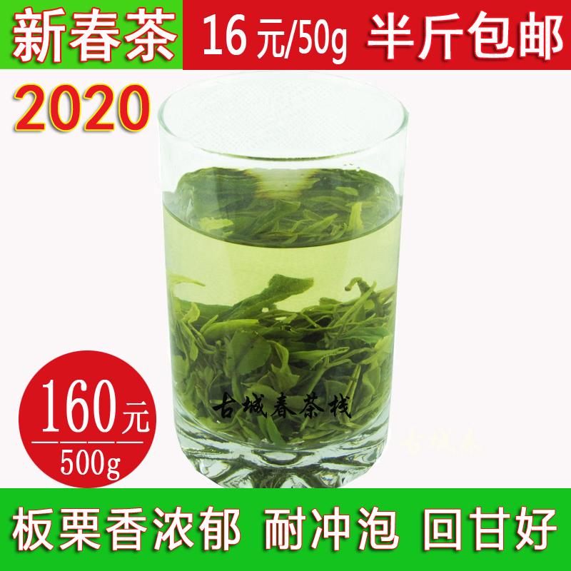 Чай зеленый Артикул 44208082880