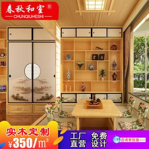 上海日式地台定制儿童房卧室榻榻米