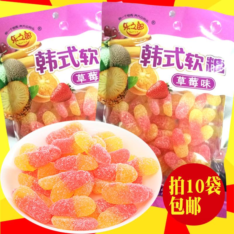 休闲零食凝胶糖果办公小吃草莓味韩式果汁软糖268g包装维C橡皮糖