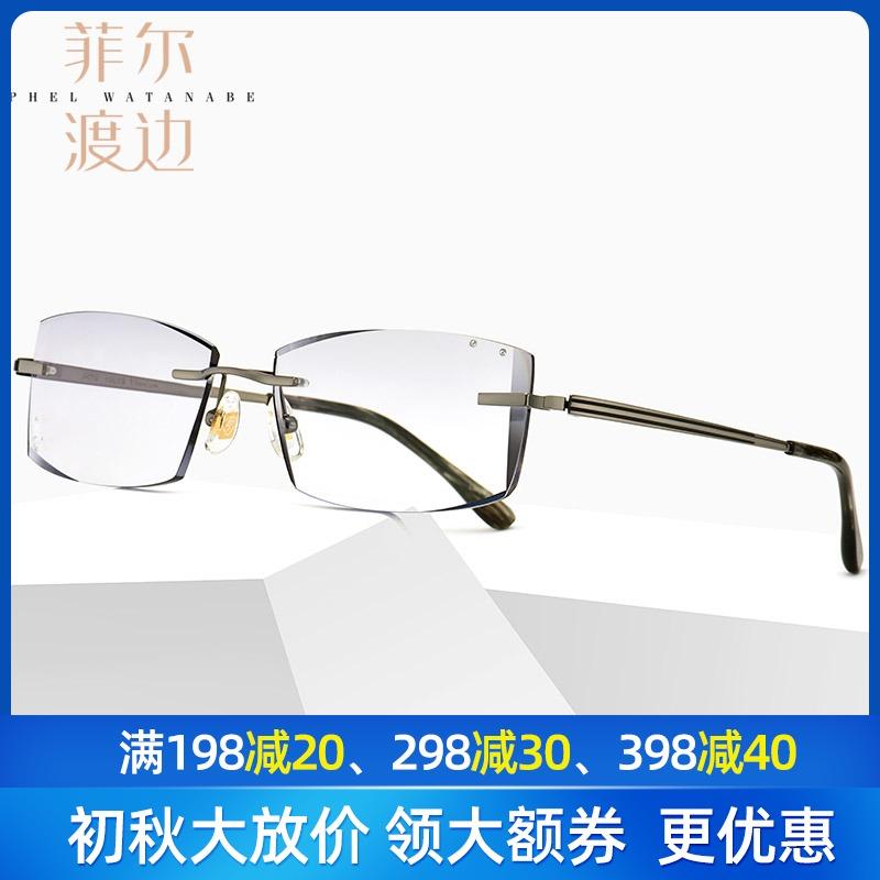 钻石切边眼镜男士宽脸无框眼镜架
