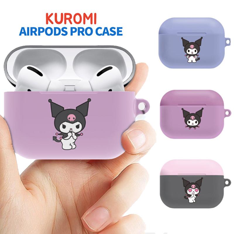 韩国三丽鸥KUROMI库洛米苹果AIRPODS PRO无线蓝牙耳机保护套硬壳