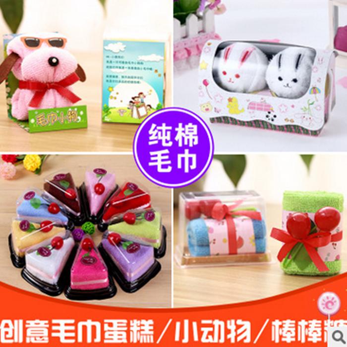 六一儿童节送小朋友实用礼物蛋糕毛巾宝宝满月周岁伴手礼可定制