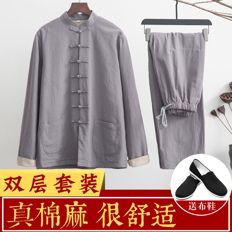 Национальная китайская одежда Артикул 574484678589