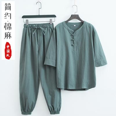 居士服女套装秋季打坐棉麻中式禅修服上衣禅意中国风唐装复古茶服