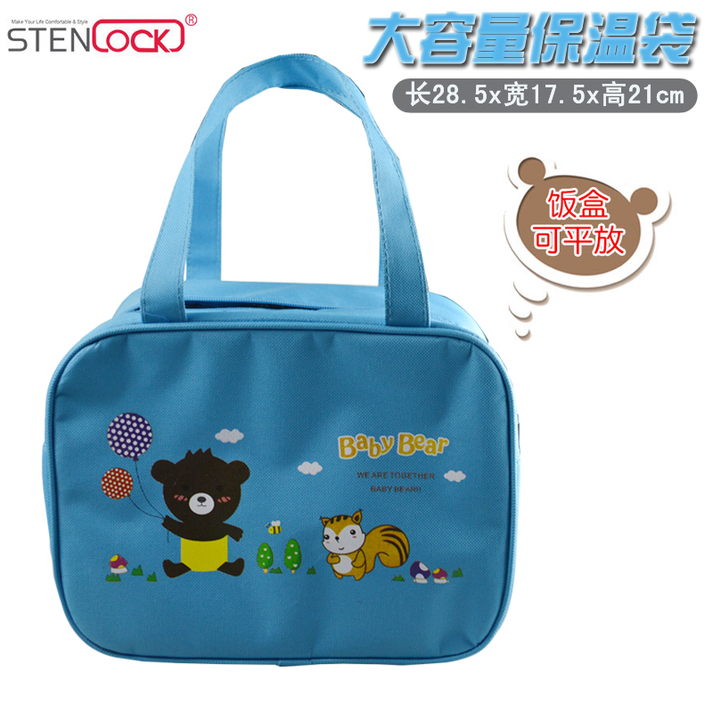 Primary school students thermal insulation bag lunch box bag large handbag lunch bag thickened aluminum foil childrens cartoon Japanese style