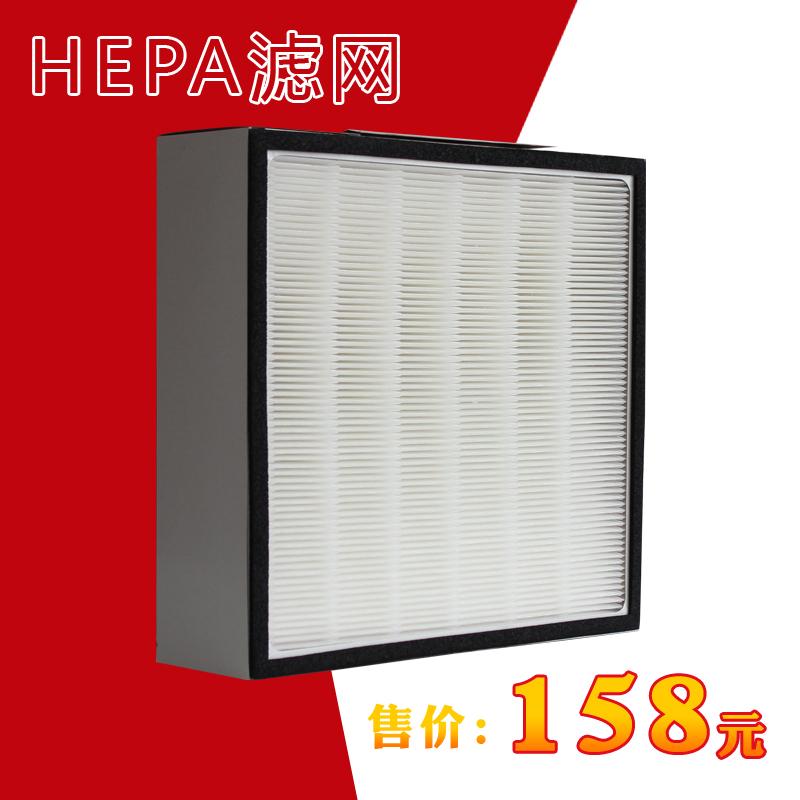 艾曦适配352空气净化器X80 X80C X83净化器高效HEPA滤网滤芯配件