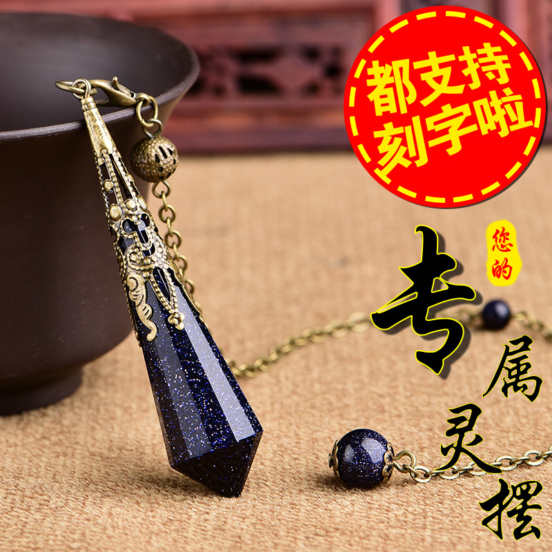 Natural crystal lingdang pendant energy stone necklace gray moonlight purple pink tea yellow Obsidian blue sandstone jewelry